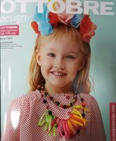 Ottobre Kids fashion Весна 1/2017